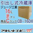 【中古】 【訳あり】 ジュージー工業 冷蔵庫 1ドア 16L Cランク CB-16DX j1852