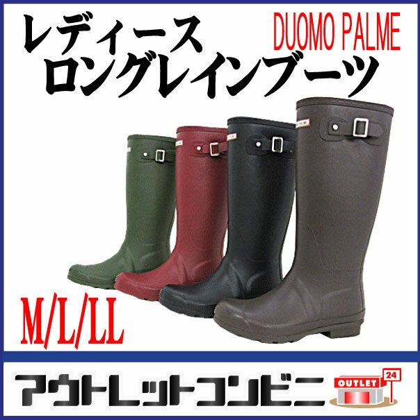 DUOMO PALME ドゥオモ パルメ ロング レインブーツ 長靴 レディース カーキ ワイン ブラック ダークブラウン 全4色 j2061-j2071