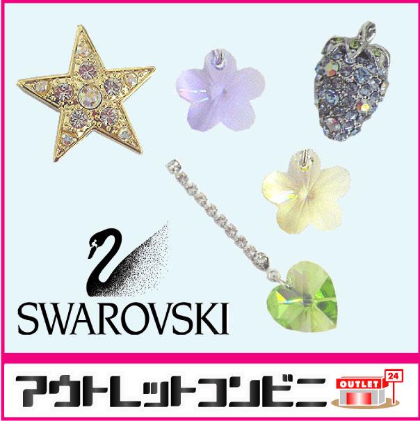 スワロフスキー ストラップ チャーム ゴールド シルバー ハート 星 いちご 花 sw0031-0035