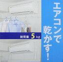 【アウトレット品】 エアコンハンガー j2162