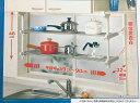 【アウトレット品】 2段 吊り下げキッチン棚 突っ張り棒 ステンレス j2193