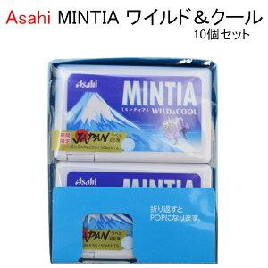【アウトレット品】 Asahi ミンティア MINTIA ワイルド&クール WILD&COOL 10個入り fd-001-18