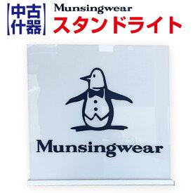 【中古】 Munsingwear マンシングウェア スタンドライト Bサイズ スクエア 業務用 看板 什器 j2568