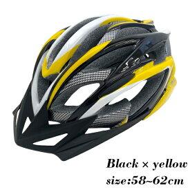 【アウトレット品】 Cimiva サイクリングヘルメット 超軽量 58〜62cm 黒×黄色 ヘルメット 自転車 j2534