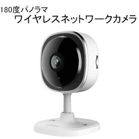 【アウトレット品】 180°パノラミックカメラ パノラマカメラ ワイヤレスネットワークカメラ 防犯カメラ ベビーモニター ウェブカメラ j2643