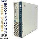 【中古】 NEC デスクトップ パソコン core-i3 リカバリーディスク付 Win8 4GB 250GB MK34LB-H pc-001-01