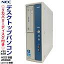 【中古】 NEC デスクトップ パソコン core-i3 リカバリーディスク付 Win7 pro 32bit 4GB 250GB MK33LB-F pc-001-07