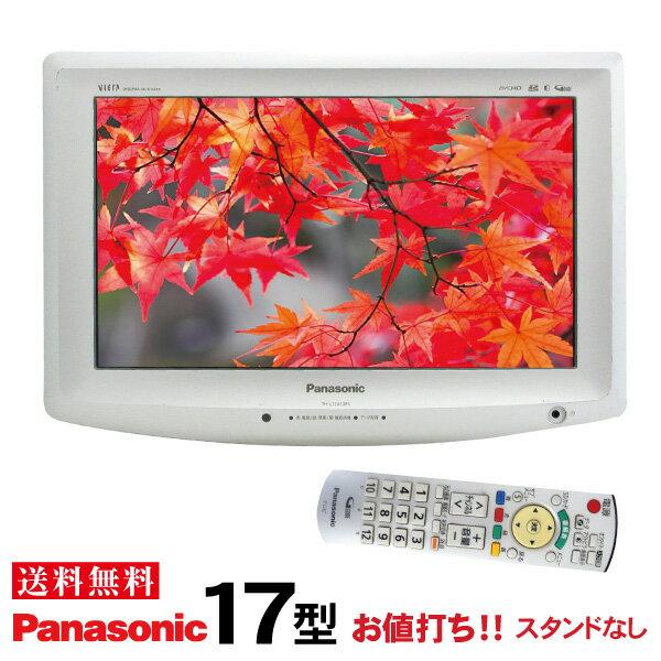 【中古】【スタンド無】 Panasonic パナソニック VIERA ビエラ 液晶テレビ 17型 17インチ 地デジ TH-L17X10PS tv-074 j1705