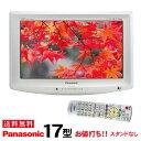 【中古】【スタンド無】 Panasonic パナソニック VIERA ビエラ 液晶テレビ 17型 17インチ 地デジ TH-L17X10PS tv-074 …