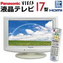 【中古】 Panasonic パナソニック VIERA ビエラ 液晶テレビ 17型 17インチ 地デジ TH-L17X10PS(L17X1PS)(L17X1) tv-07…