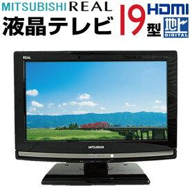 【中古】 MITSUBISHI 三菱 REAL リアル 液晶テレビ 19型 19インチ 地デジ BS/CS LCD-19MX40 tv-030