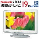 【中古】 Panasonic パナソニック ビエラ 液晶テレビ 19型 HDMI ゲーム専用に モニター地デジ BS/CS TH-L19D2(TH-L19D2VA) j1974 tv-215