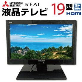 【中古】 MITSUBISHI 三菱 REAL リアル 液晶テレビ 19型 HDMI ゲーム専用に 地デジ LCD-19LB1 tv-397