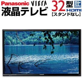 【中古】 【スタンド無】 Panasonic パナソニック VIERA ビエラ 液晶テレビ 2017年製 32型 32インチ 地デジ BS/CS TH-32E300HT tv-409