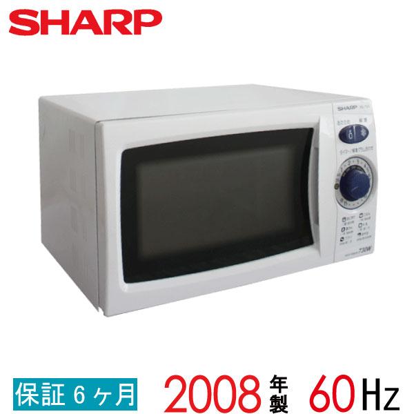 【中古】 SHARP シャープ 電子レンジ 60Hz 西日本 2008年製 Cランク RE-TD3-L6 r-sh-4008