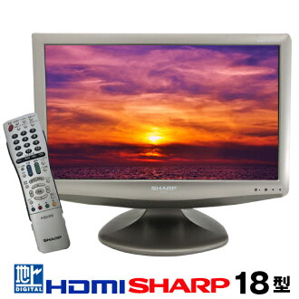 {} LCD TV 18-18 inch tv-007 LC-H1850 [SHARP sharp {LCD television second-hand television terrestrial digital LCD TV, new life music electronics, den TV}