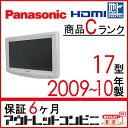 【中古】 Panasonic パナソニック VIERA ビエラ 液晶テレビ 17型 17インチ 地デジ スタンド無 TH-L17X10PS tv-074 j1705