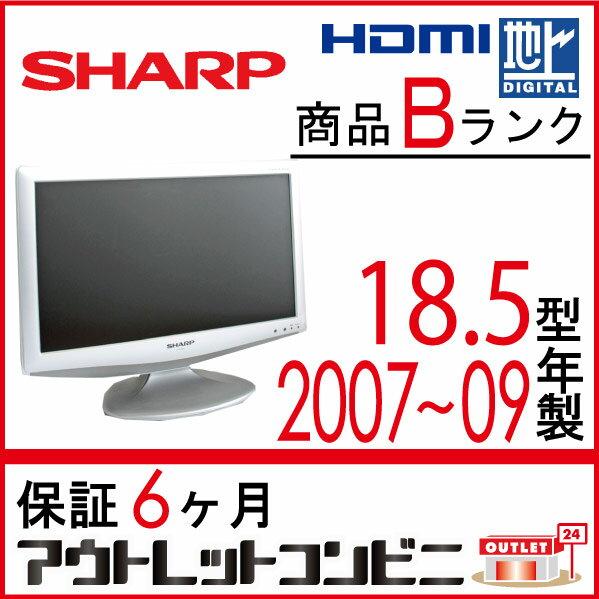 【中古】 SHARP シャープ 液晶テレビ 18.5型 18.5インチ 地デジ LC-H1851 tv-006