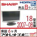 【中古】 SHARP シャープ 液晶テレビ 18型 18インチ 地デジ LC-H1850 tv-007