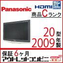 【中古】 Panasonic パナソニック VIERA ビエラ 液晶テレビ 20型 20インチ スタンド無 VIERA TH-L20X1HT tv-156 j1850