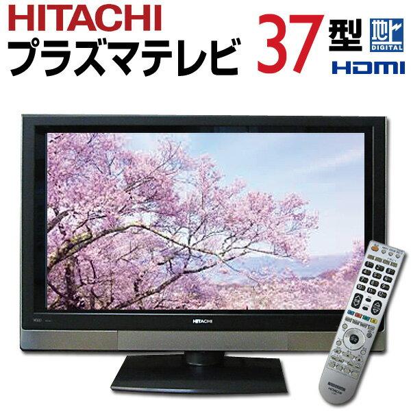 【中古】 HITACHI 日立 Wooo プラズマテレビ 37型 37インチ Bサイズ P37-H01-1 tv-360