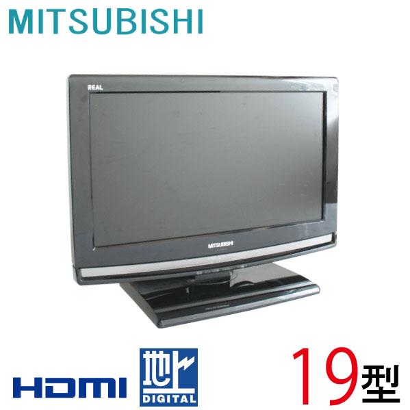 【中古】【リモコン無】 MITSUBISHI 三菱 REAL リアル 液晶テレビ 19型 19インチ 地デジ LCD-19MX40 tv-030