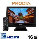 【中古】 PRODIA プロディア 液晶テレビ 16型 16インチ 地デジのみ PRD-LA103-16B tv-042