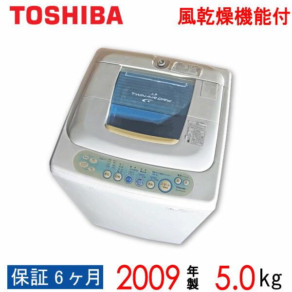 【中古】 TOSHIBA 東芝 全自動洗濯機 2009年製 5.0kg Dランク Cサイズ AW-50GG w-to-1177