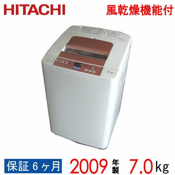 【中古】 HITACHI 日立 全自動洗濯機 2009年製 7.0kg Cランク Cサイズ BW-7KV(P) w-hi-2269