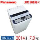 【中古】 Panasonic パナソニック 全自動洗濯機 2014年製 7.0kg Cランク Cサイズ NA-F70PB2 w-na-0142
