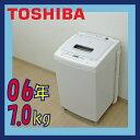 【中古】 TOSHIBA 東芝 洗濯機 2006年製 7.0kg フィルター代用品 Cランク AW-70DB-WH w-to-1002 【プレゼント対象】