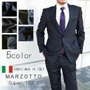 イタリア マルゾット ベーシックスタイルスーツ ストライプ