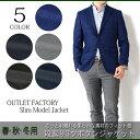 訳あり 処分価格 ジャケット メンズジャケット スリムモデル 5color 段返り3ツボタンジャケット テーラードジャケット S M L LL 3L