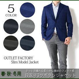 ジャケット メンズジャケット スリムモデル 5color 段返り3ツボタンジャケット テーラードジャケット S M L LL 3L