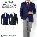 日本製 WOOL100% ジャケット メンズジャケット 2ツボタンジャケット 2color テーラードジャケット ゴルフジャケット …
