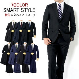 ツーパンツ スーツ メンズ スリム ビジネススーツ 2ツボタン 秋冬スーツ 2パンツスーツ スリムスーツ WOOL混素材 A体 AB体 BB体 2つボタンスーツ