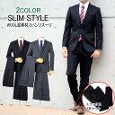スーツ 2パンツスーツ メンズスーツ WOOL混生地 オールシーズン スリムモデル Y体 A体 AB体 BB体 2ツボタンスーツ ビ…