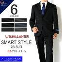 スーツ メンズスーツ 秋冬スーツ アスリートモデル スマートスーツ 6color AB体 BB体 2ツボタンスーツ ビジネススーツ