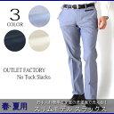 スラックス 春夏 綿素材 ストレッチ ノータックスラックス スリムモデル ご家庭で洗濯可能 ストライプ 3color CoolBiz(クールビズ) ビジカジスラックス