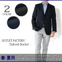 ジャケット 春夏メンズジャケット スマートモデル 2color 無地 Y体 A体 AB体 BB体 2ツボタンジャケット テーラードジャケット
