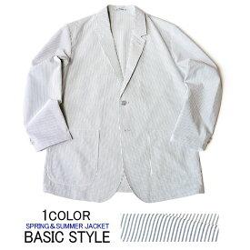 テーラードジャケット メンズ ジャケット 春夏 ご家庭で洗える 軽い 涼しい 2ツボタンジャケット ビジネスジャケット COOLBIZ