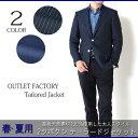 訳あり 処分価格 ジャケット 春夏 メンズジャケット 麻100% or 毛100% 2ツボタンジャケット 2color テーラードジャケット