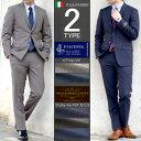 スーツ 春夏メンズスーツ イタリア生地 CANONICO-カノニコ PIACENZA-ピアツェンツァ スリムモデル Y体 A体 AB体 BB体 …