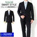 スーツ メンズスーツ リクルートスーツ 黒 無地 ご家庭で洗濯可能なスラックス Y体 A体 AB体 BB体 2ツボタンスーツ ビジネススーツ