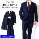 スーツ 2パンツスーツ メンズスーツ 春夏スーツ アスリートモデル スマートスーツ 1color AB体 BB体 2ツボタンスーツ ビジネススーツ