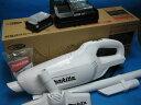 マキタ掃除機 10.8V 充電式ハンドクリーナー紙パック式 CL107FDSHW(1.5Ah) バッテリーBL1015・充電器DC10SAセット cl107fd...