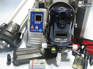 KDS レーザーレベル墨だし器 ATL-23RSA 本体・受光器・三脚セット 1年保証付 (縦・横・地墨)