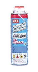 MAX 一液型発泡ウレタン 接着剤 FB-500
