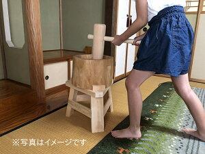 【専用木台付き】木製臼杵セット5合用(北海道の天然木使用)餅つきセット臼杵キネ家庭用