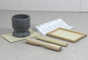 食べきり餅つきセット2合用 みかげ石 実演DVD付 炊飯器 お餅 餅つき 臼 杵 セット ミニ臼